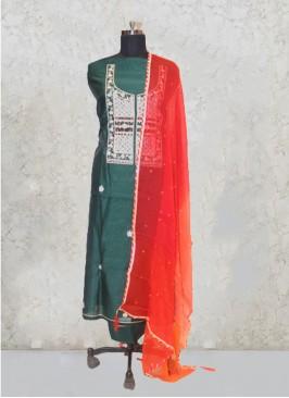 Beige Chanderi Silk Embroidery Salwar Kameez